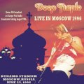 00-Deep_Purple_-_Live_In_Moscow_1996-Bootleg_FM-GB-1996-Front-SBN
